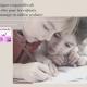 Conférence KerAnanda pratiques corporelles de détente des enfants en milieu scolaire